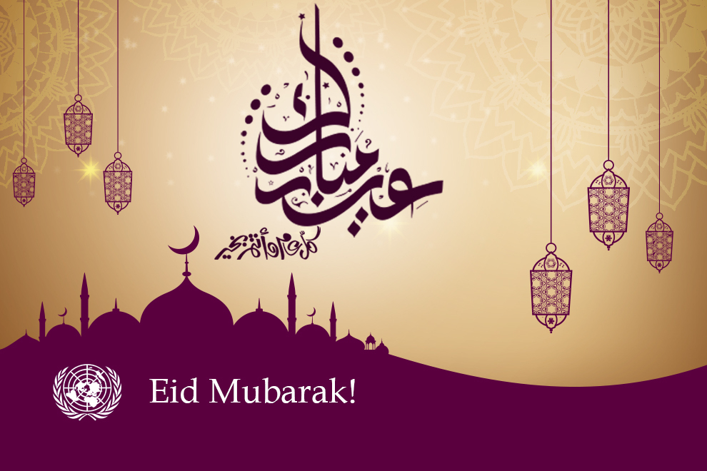 Eid Mubarak! My warmest wishes to everyone celebrating #EidAlAdha. May the values of solidarity, unity and compassion of this occasion be an inspiration for all of us around the world.
