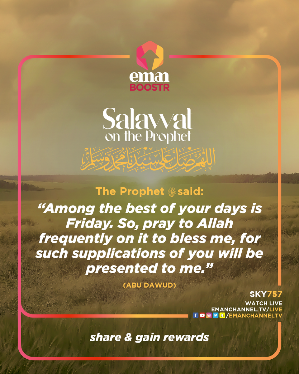 Among the best of days is #Friday  Don't forget to send Salawat on the Prophet (peace be upon him)  #Peace #Islam #Muslim #Jummah https://t.co/LvU6NQGjpo