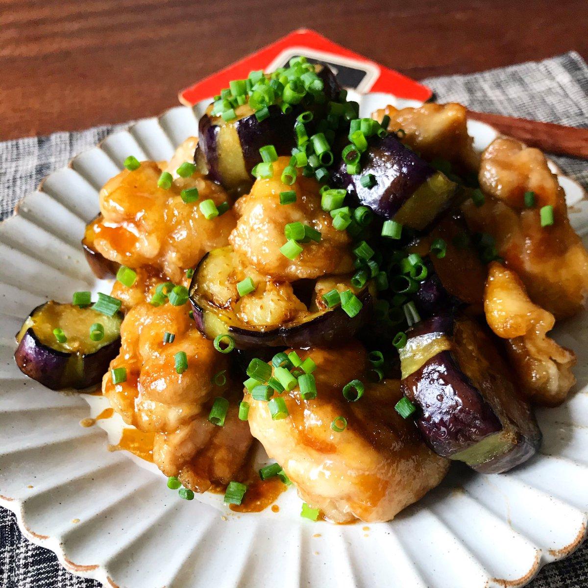 ジューシーな鶏肉とトロトロナスがたまらない!?「鶏とナスの甘酢だれ」の作り方!