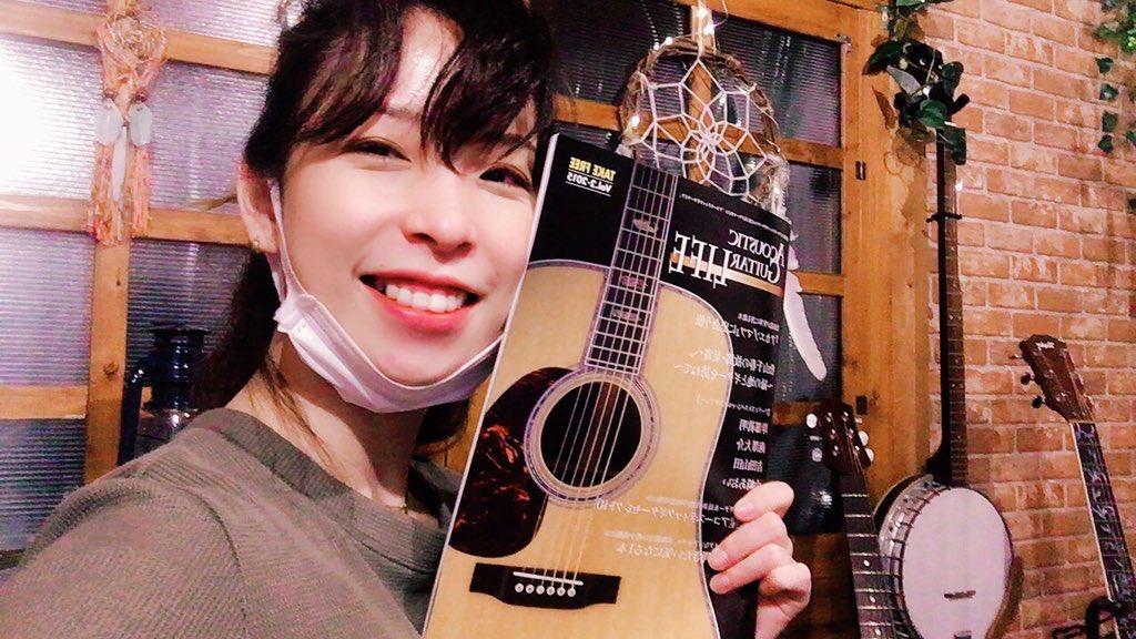 メガビジョン📺でのMV放映は終わりましたが‼️‼️‼️‼️ 取材を受けさせていただいたAcoustic guitar Lifeさん‼️ 最新号Vol.9が 本日より北海道内をはじめ全国の有名楽器店などで順次配布が始まります✨  フリーペーパーなので是非是非お手に取ってください‼️‼️ #Jun_006 #AcousticguitarLife https://t.co/hQDvhVOH9V