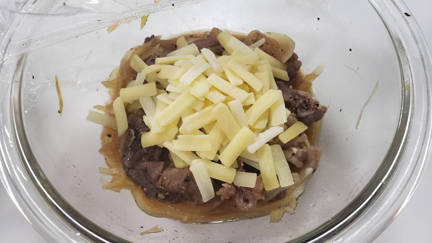 バカにできない旨さ!?「世界一簡単で旨いチーズ牛丼」の作り方!
