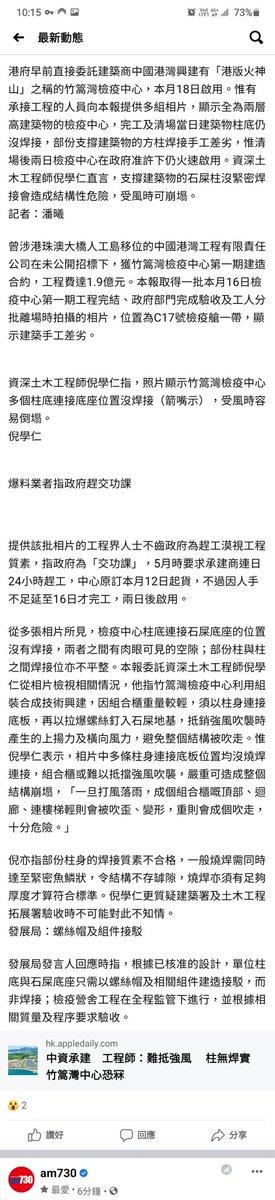 香港踏入颱風季節… # https://t.co/vJ47dHwFo2