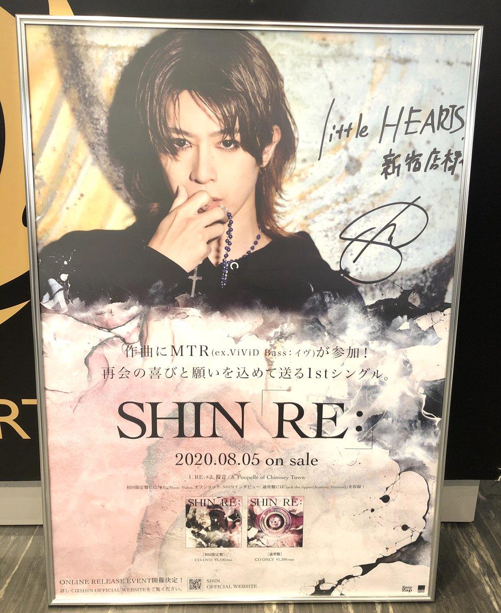 【新宿店】SHINさんのサイン入りポスターが到着しました!8月5日に『RE:』をリリース🎶MTR(ex.ViViD イヴ)が作曲に参加し、再開の喜びと願いを込めた1stシングルが遂に発売です!リトハ特典はアーティストフォトL判 (Bタイプ絵柄1種:初回限定盤 / 通常盤 絵柄共通)✨✨ご予約受付中です!!