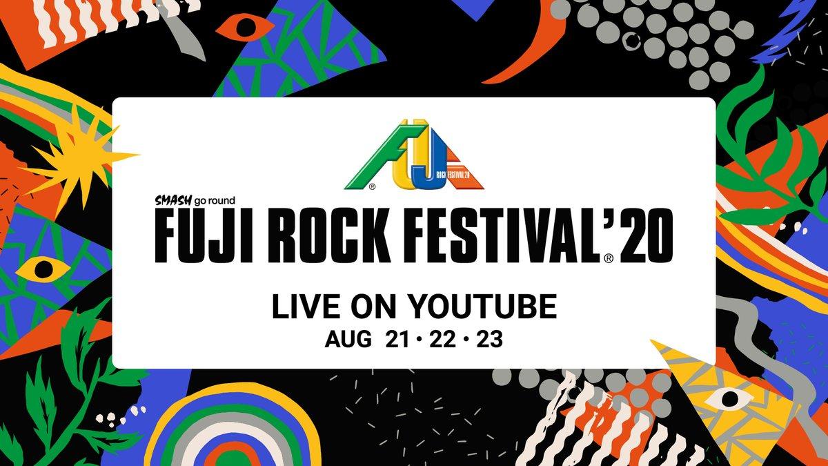 フジロックフェスティバル、今年の開催日に特別ライブ番組を配信決定!