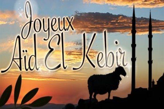 Excellent Aïd El Kebir à toutes et à tous les adeptes de l'Islam. Que Dieu accepte vos prières Aid Mabrouk #COMMUNEOGOU1 #ATAKPAME https://t.co/5O3EMTEh6S