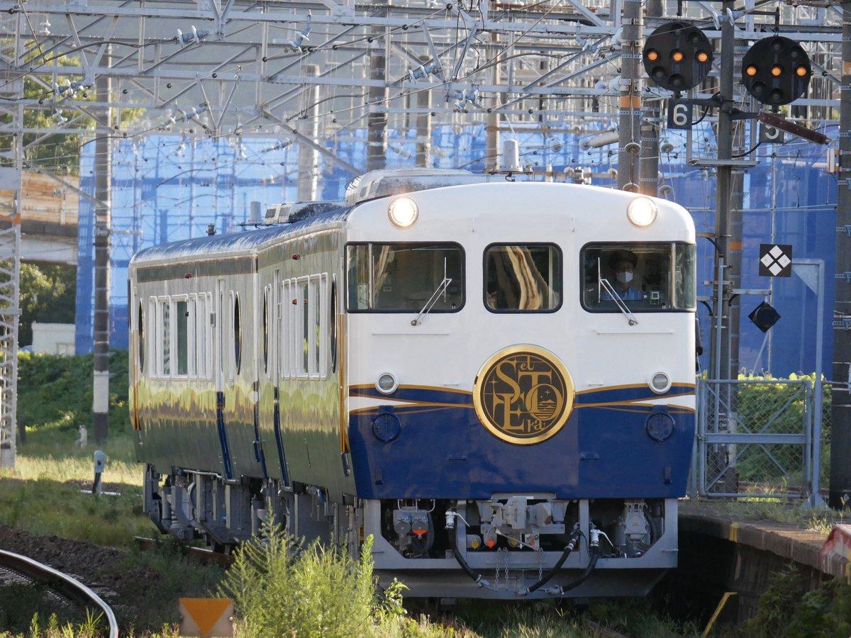 エトセトラ 観光 列車