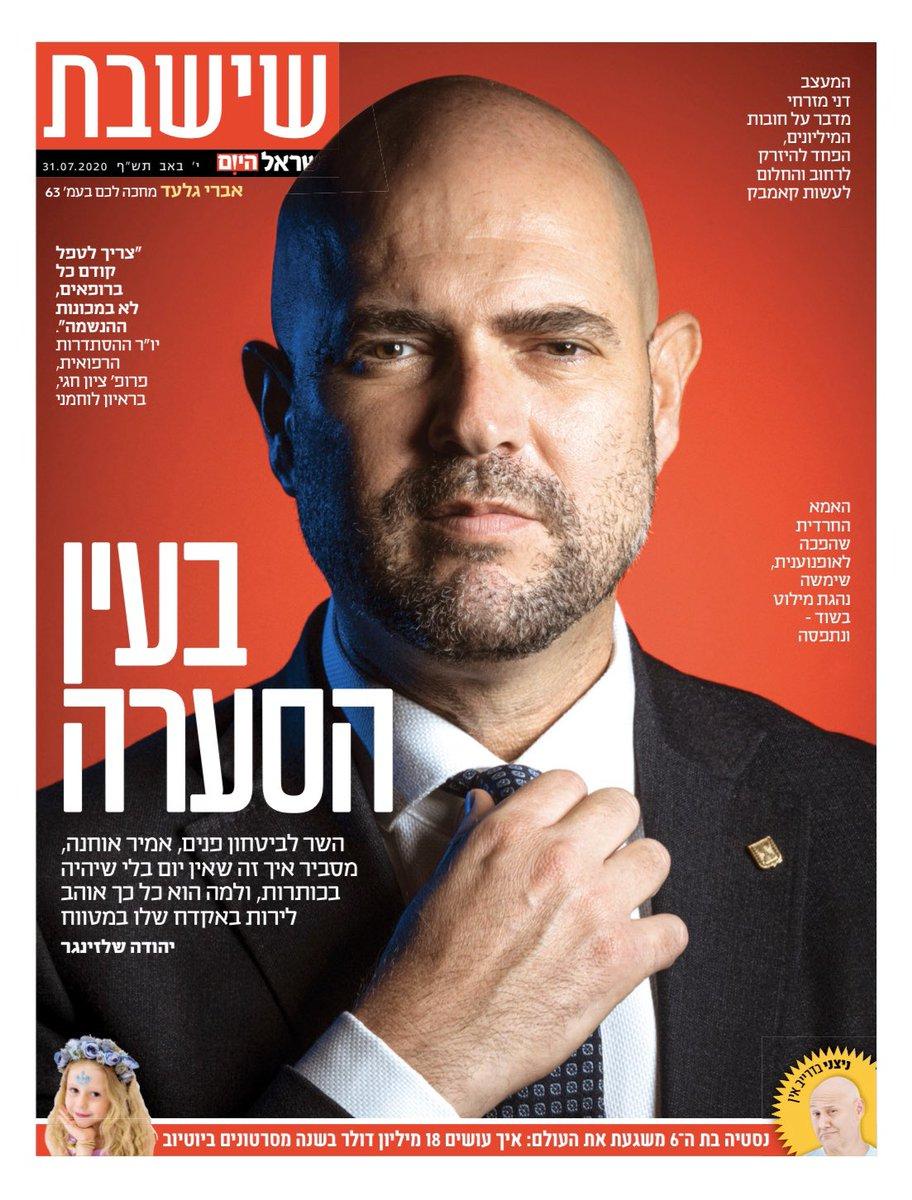 מוזמנים ומוזמנות לקרוא את הראיון שערך עמי יהודה שלזינגר ב