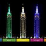 福岡タワーを好きな色にライトアップできるサービスが登場!