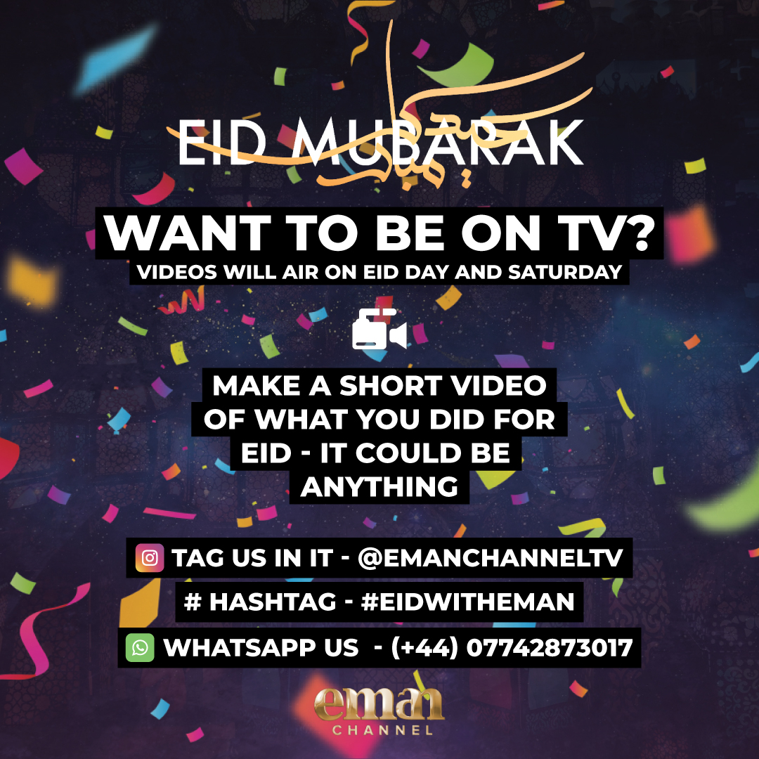 Want to be on TV? Make a short video of what you did for eid - it could be anything. tag us, hashtag #eidwitheman and whatsapp us.  videos will air on Eid day and Saturday  #Peace #Islam #Muslim #Jummah https://t.co/QHR0vk3EBJ