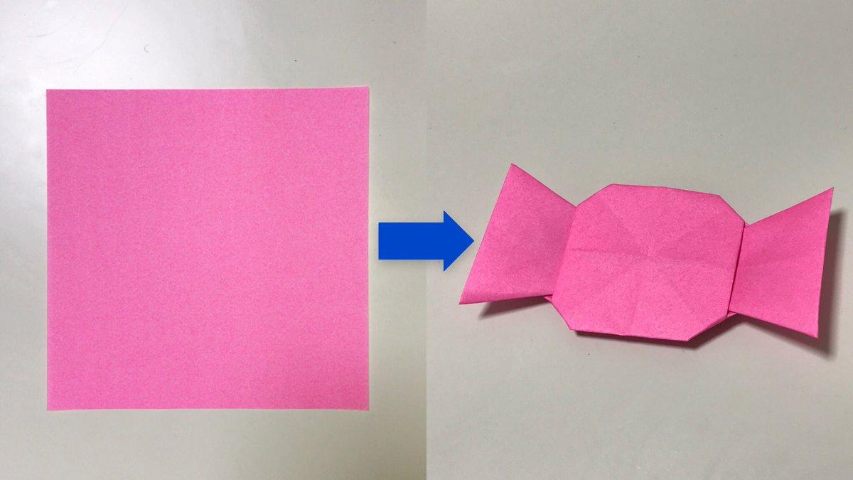 さびと きめつのやいば 折り紙