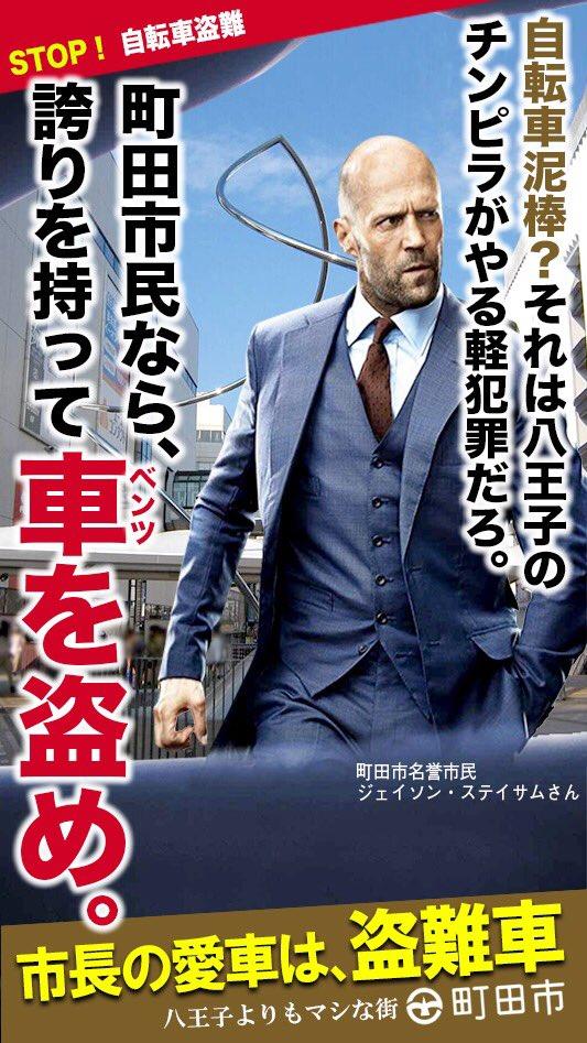 こんなところにも違いが?警視庁と大阪府警のポスターを比較した結果!
