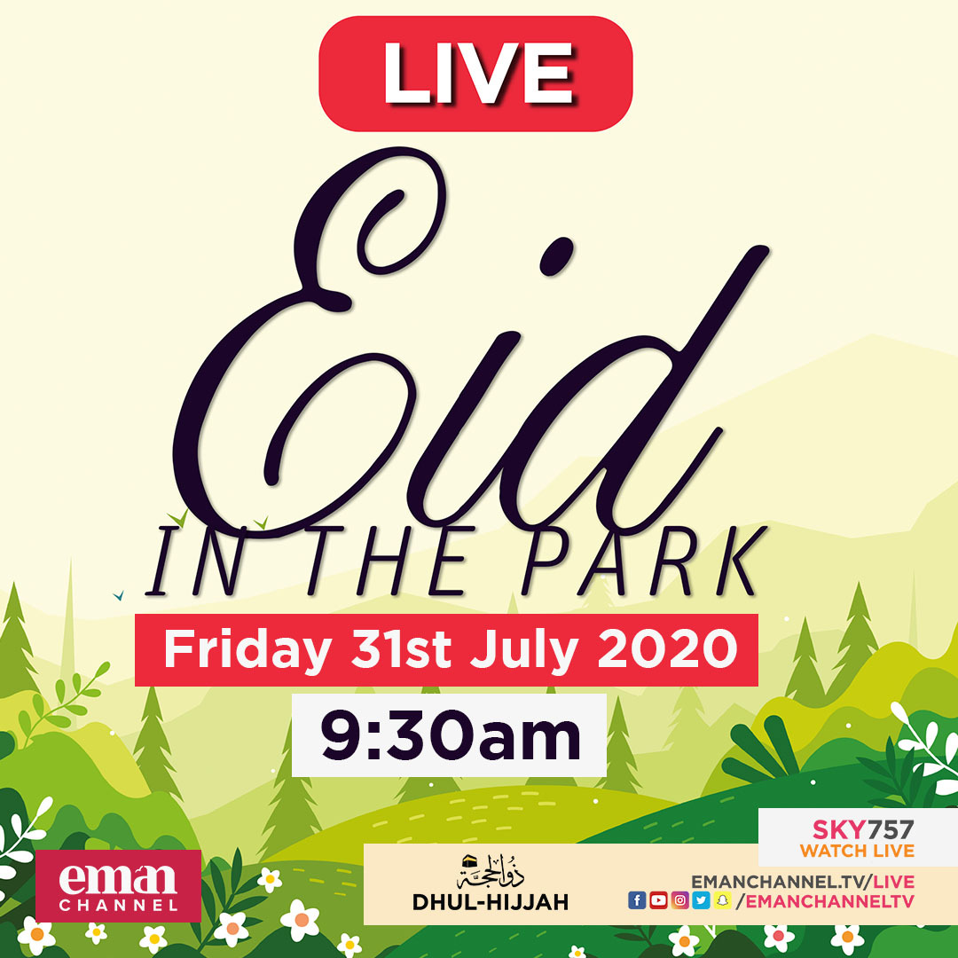 We are going LIVE from Eid in the Park! Check out our stream from 9:30am.   Eid Mubarak!  #Eid #Adha https://t.co/d0b2Oezm1U