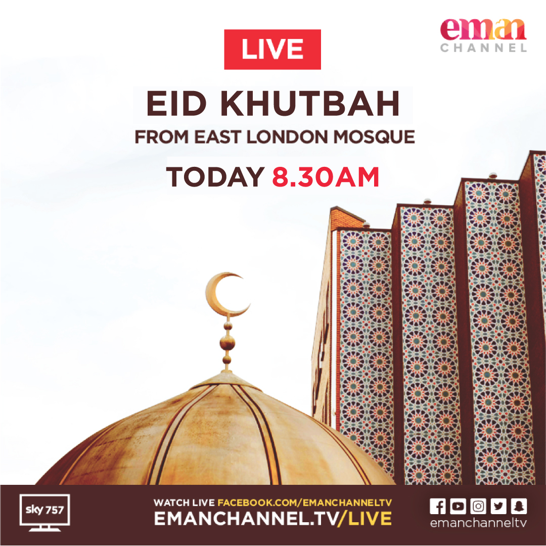 It's Eid Time!  Join us for the Eid salah khutbah live from East London Mosque today at 8:30am  Tune in:  ►On Sky | 757  #islam #muslim #eid https://t.co/XrsMoz0DCv