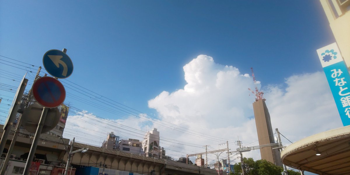 アニメ映画かな?って感じの空ですが無加工の神戸の空です夏だなぁ