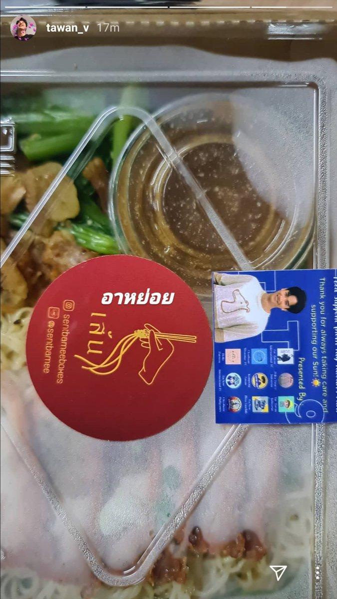 We hope you enjoy the food P'~  #Tawan_V #Taytawan29thBirthday  #TaytawanBDProject2020 #JulyforTayTawan pic.twitter.com/OJ1b0MlkHd