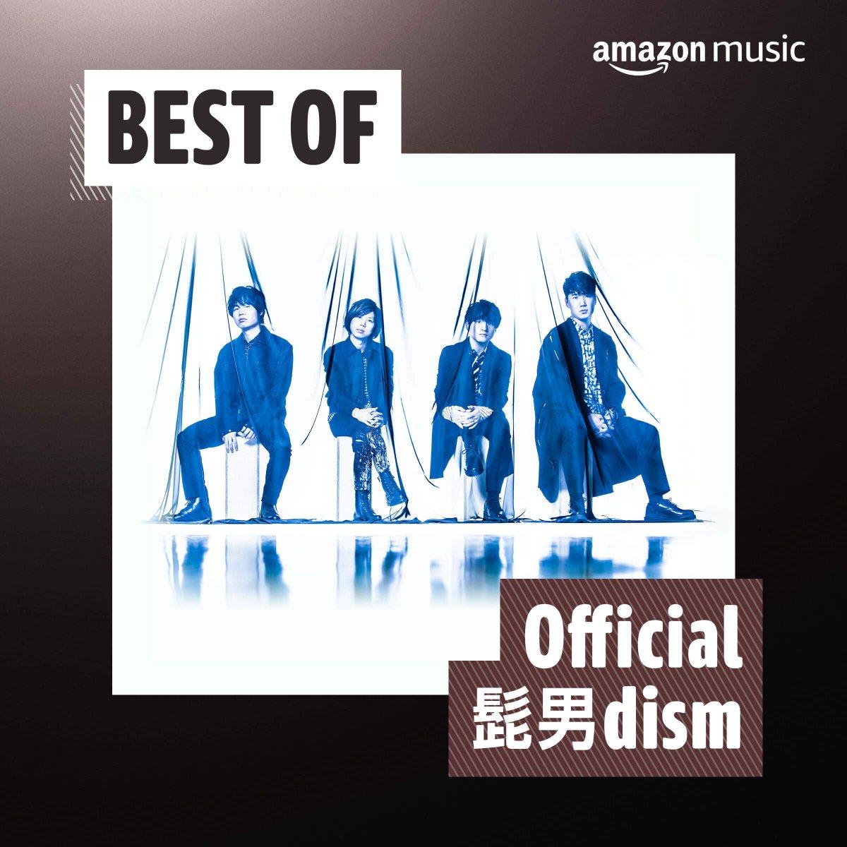 /本日8/8は #ヒゲの日\髭×音楽といえば…?( ˙灬˙ )🎧#Official髭男dism @officialhige