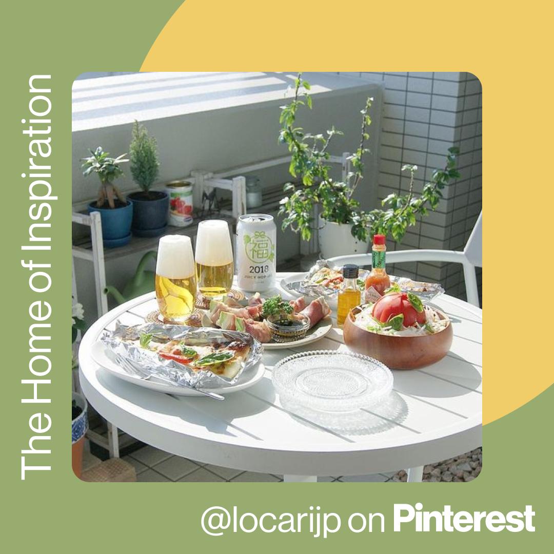 【夏休みにしたいこと】︎☑︎ベランピング⛺️🥓ベランダで BBQ や家飲みをして、アウトドア気分を味わいたい🍺@locari_jp のピンをご参考に!