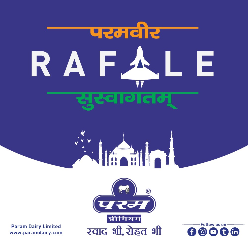 Let's welcome our first Rafale to India Force. It's a proud moment for every Indian. Param Dairy salute to the Indian Air Force. #paramdairyindia #RafaleInIndia #WelcomeHome #SaluteOurHeroes #Rafale #AirForce #IndianAirForce #WelcomeRafale #RafaleJets #foodindustry #dairyfarm https://t.co/fyziXGToQK