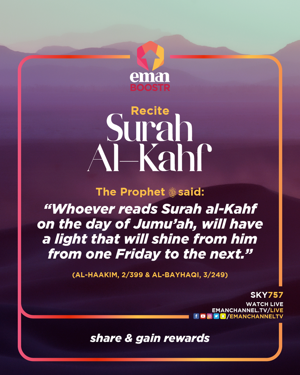 Don't forget to recite Surah al-Kahf on this blessed day!  #Kahf #Friday #Jummah #Islam https://t.co/RHbzFJqdYM