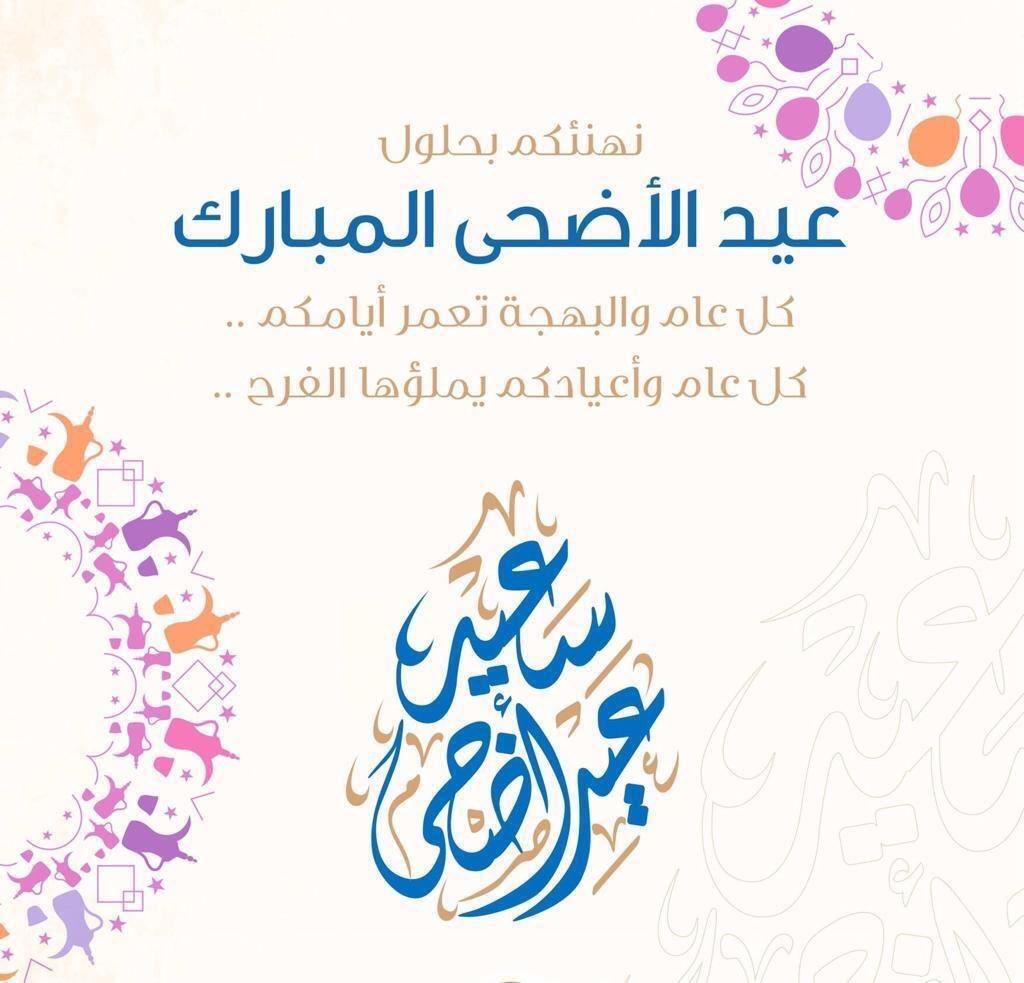 @Alwaleed_Talal @alwaleed_philan