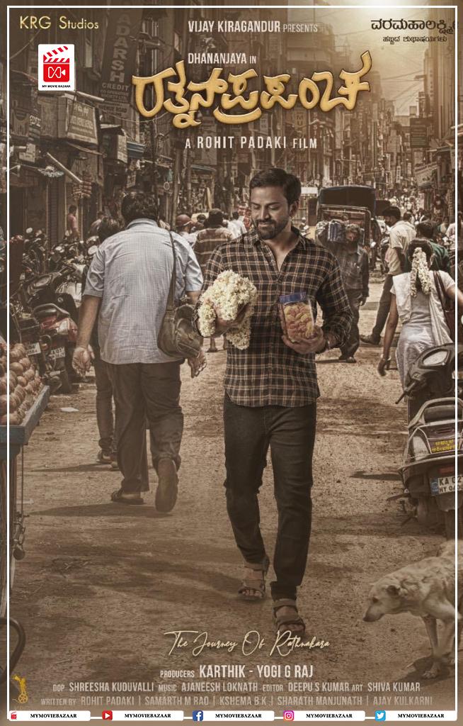 Waiting for the Next movie of @Dhananjayaka ? . . . . . . . . . . #MyMovieBazaar #Varamahalakshmi #Dhananjaya #Sandalwood #SandalwoodMovies #Sandalwoodsongs #Kannada #Kannadamovies #Kannadasongs #Kannadacinemapic.twitter.com/XDy4cK6JNg