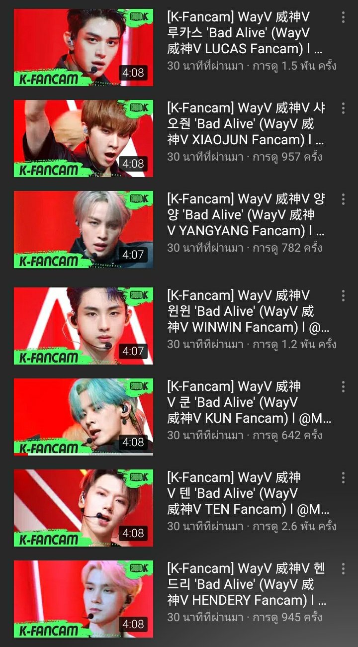 Nct Sensation On Twitter 200731 K Fancam Wayv Bad Alive Fancam L Music Bank Kun Https T Co Jq9pcorhe3 Ten Https T Co Bz1iyr1jko Winwin Https T Co Jtif8dei8a Lucas Https T Co 5mkbqvu2pe Hendery Https T Co Hmynqp1r9g Xiaojun