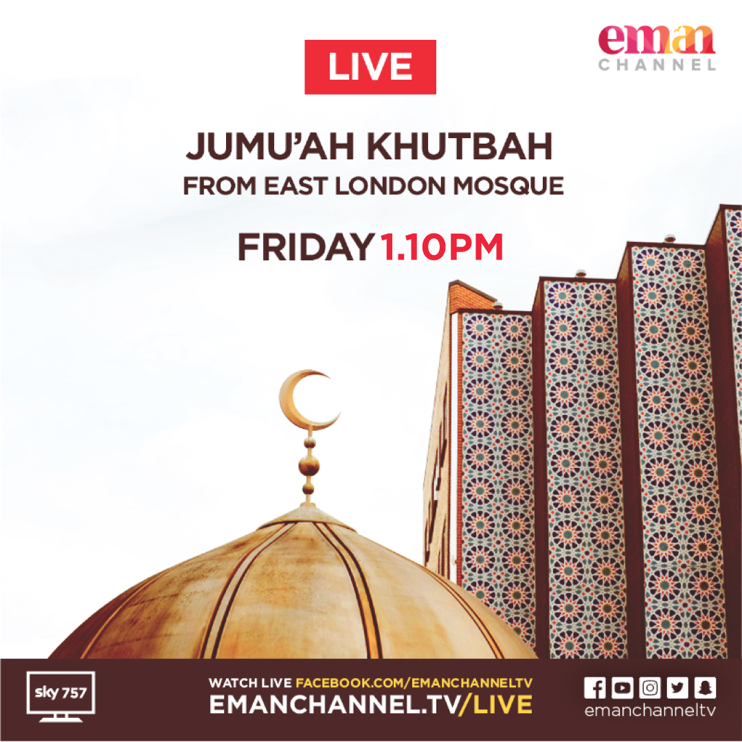 Join us for the Jummah khutbah live from East London Mosque today at 1:10pm  Tune in:  ►On Sky | 757  #islam #muslim #eid https://t.co/rU3wLgZ5ka