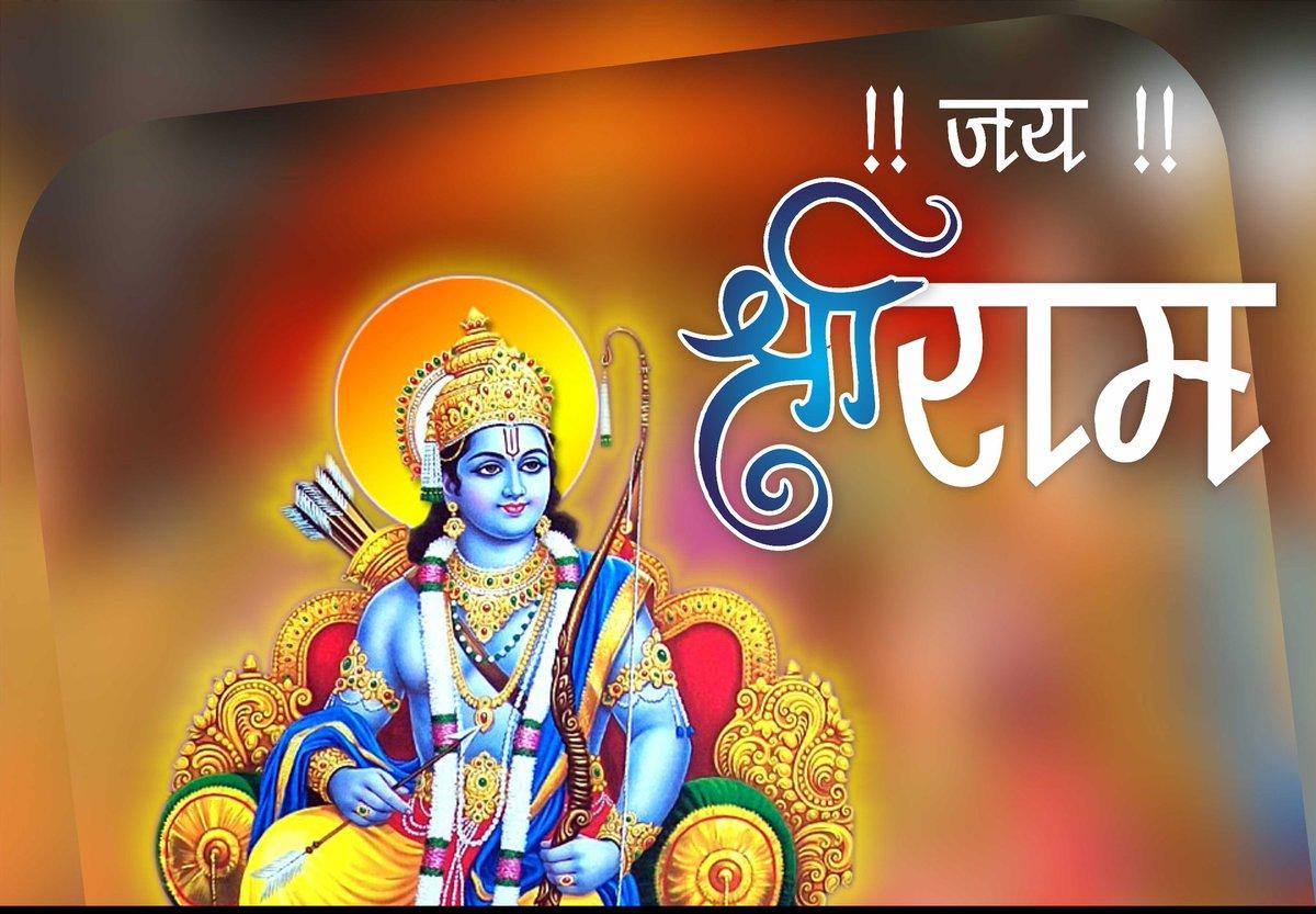 @narendramodi रथ रोकने वाले कोई बिस्तर में तो कोई जेल में पड़ा हैं रथयात्रा करने वाले शिलान्यास के लिए घर से निकल पड़े है.. सब राम जी की माया है 🚩🚩जय श्री राम 🚩🚩 #Ayodhya #AyodhyaRamMandir #RamMandirBhumiPujan #राम_मंदिर #जय_श्रीराम #जयहिंद #जयश्रीराम https://t.co/D9DLZgNr3Z