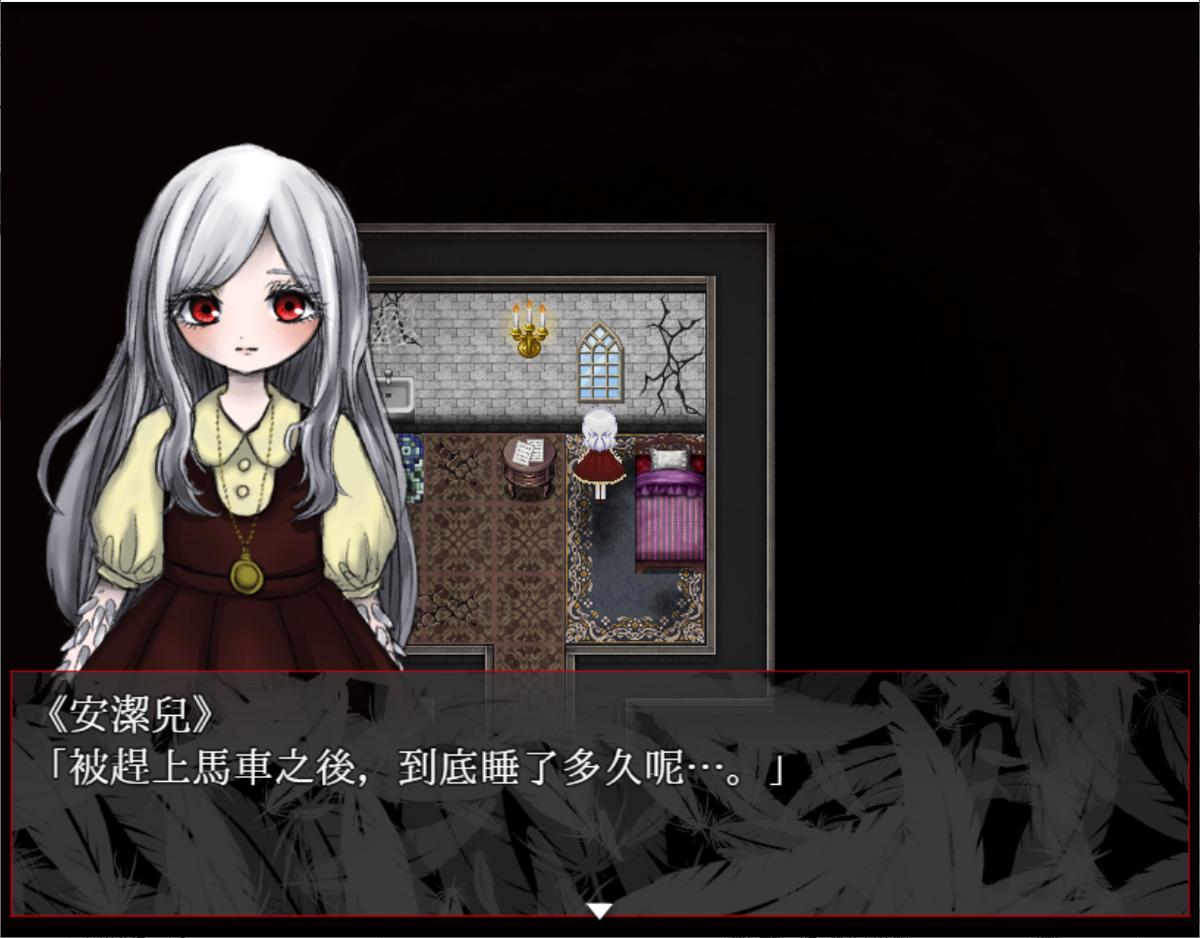 【免費遊戲】繁體中文版 Angelic Syndrome 預定將在八月初發布 EeQbB1CUwAIK-qY