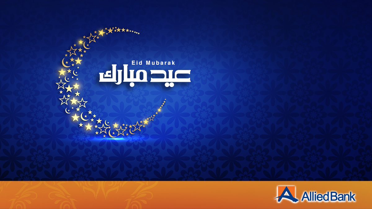 May Allah SWT accepts our sacrifices and showers His countless blessings upon us all Ameen.  Eid-ul-Adha Mubarak!  #EidMubarak #ABL #Eid #EidulAdha https://t.co/RT6Ys5292T