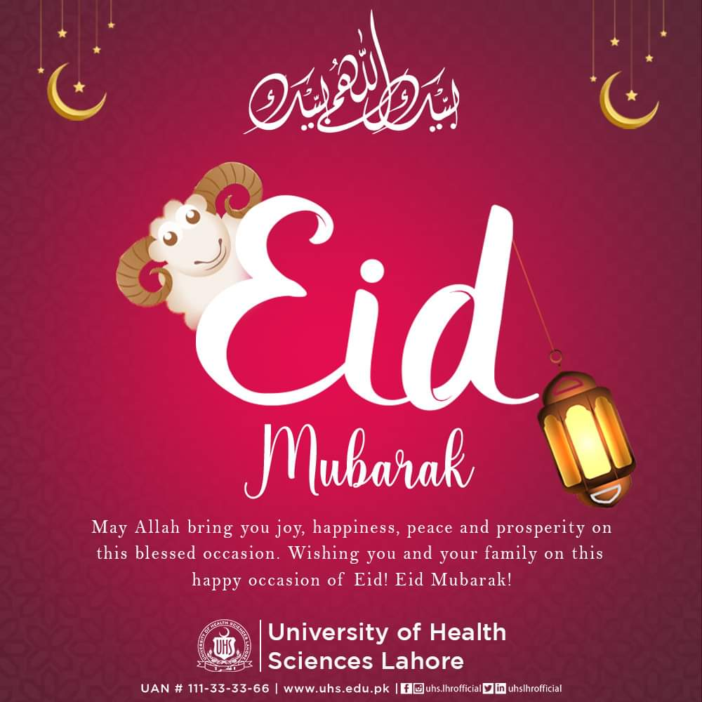 May Allah bring you joy, happiness, peace and prosperity on this blessed occasion. Wishing you and your family on this happy occasion of Eid! Lets Celebrate this #Eid_Ul_Adha with Protection. Eid Mubarak! #عيد_الاضحى #EidMubarak #EidAlAdha #EidAdhaMubarak