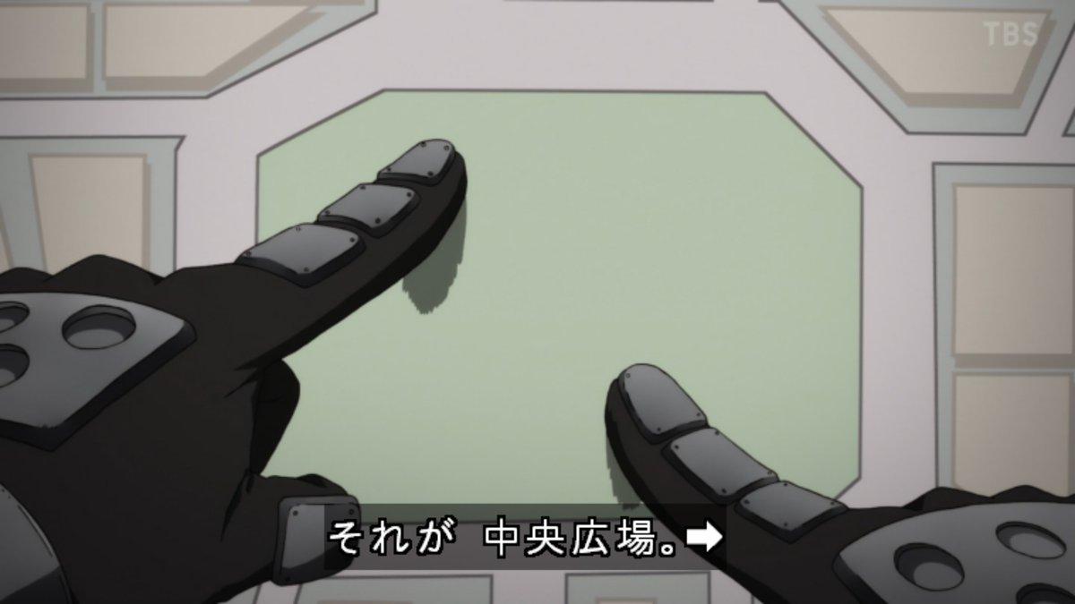 広場 消防 アニメ 隊 ノ 炎 々