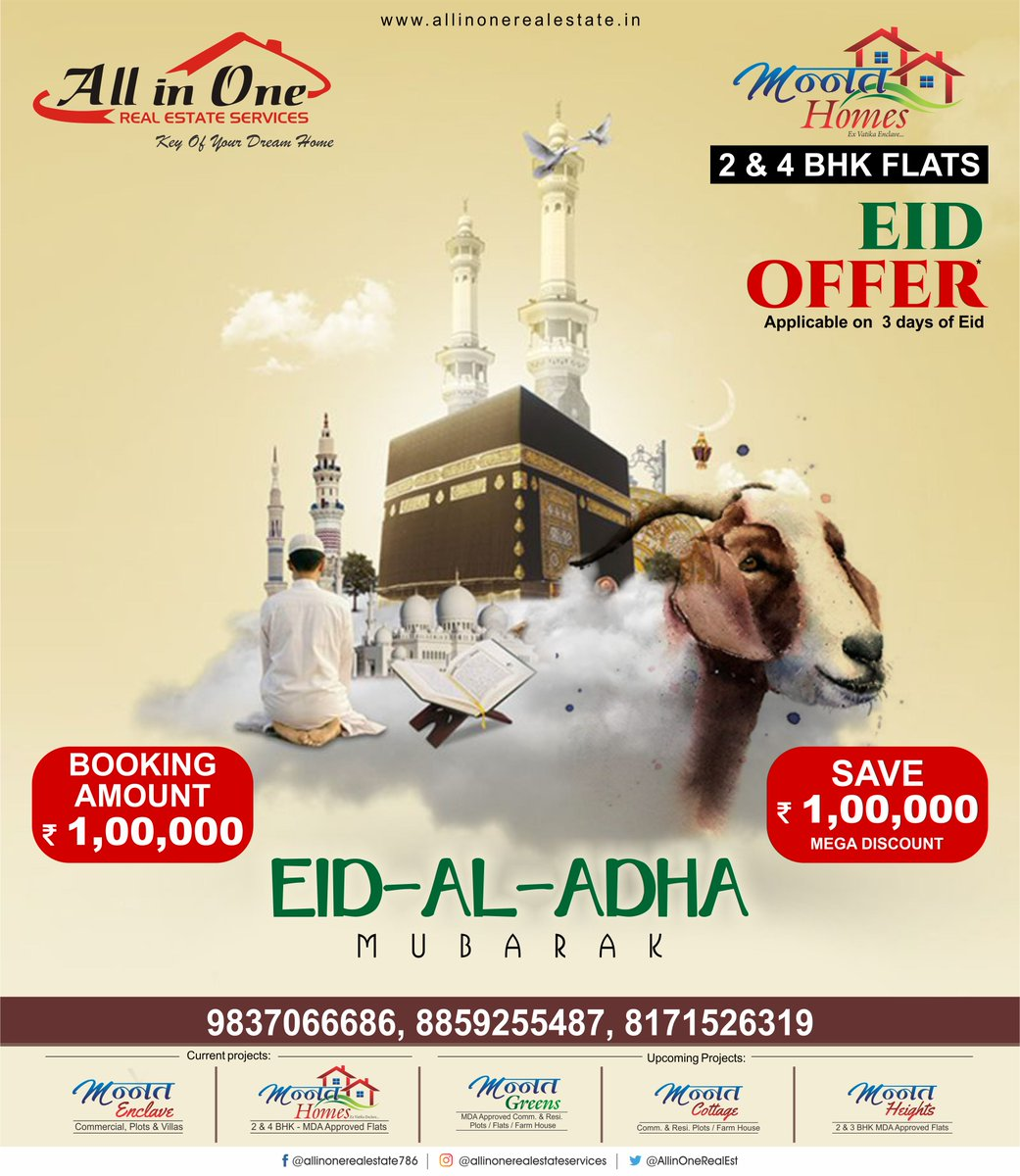 All In One Real Estate Services  EID - Al - Adha  Eid Offer (Mannat Homes) Flats 2 & 4 BHK 1,00,000* Discount on 1,00,000 Booking  Hurry Up! Applicable on 3 days of Eid  #EidMubarak #eidaladha #Bakraeid #EidOffer #EidDiscount #offer #Flat #MannatHomes #MannatProperties https://t.co/Ukoh1c9XEC