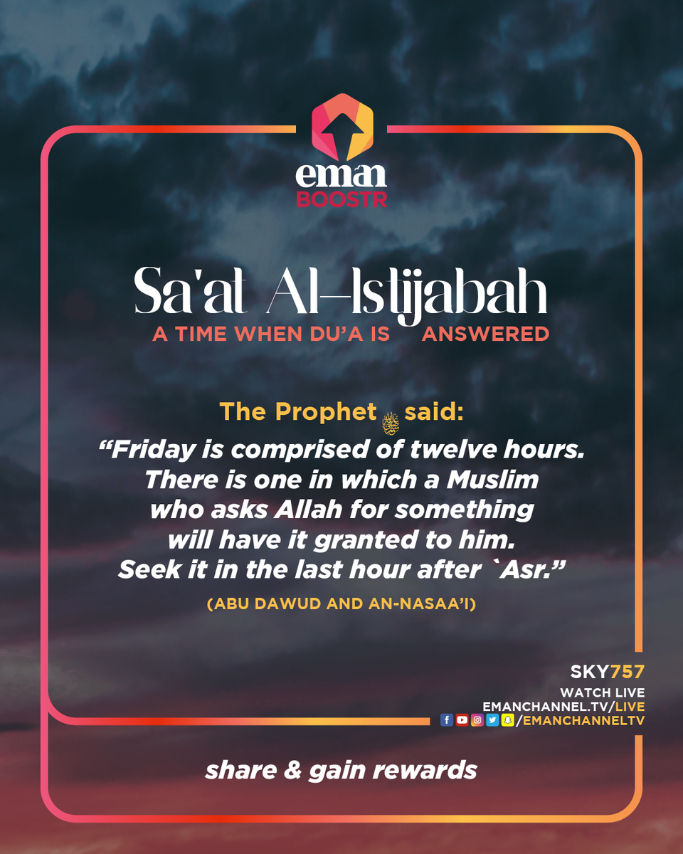 The Prophet (peace be upon him) tells us that Friday has a special hour in which when a Muslim asks Allah for something it will be granted to him.   Seek this hour in the last hour after 'Asr (before Maghrib)  May Allah accept our supplications and grant us what is best. https://t.co/XoTSNwekCx