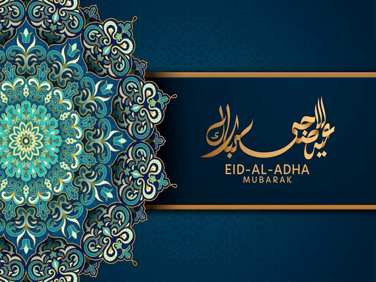 A happy Eid to all 💚 Stay safe & healthy.  #SocialDistancing #Eid2020 #EidAlAdha https://t.co/tGX0EWv5ud