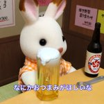 日本語って難しいwww店員さんにおつまみを出してもらう時は要注意?www