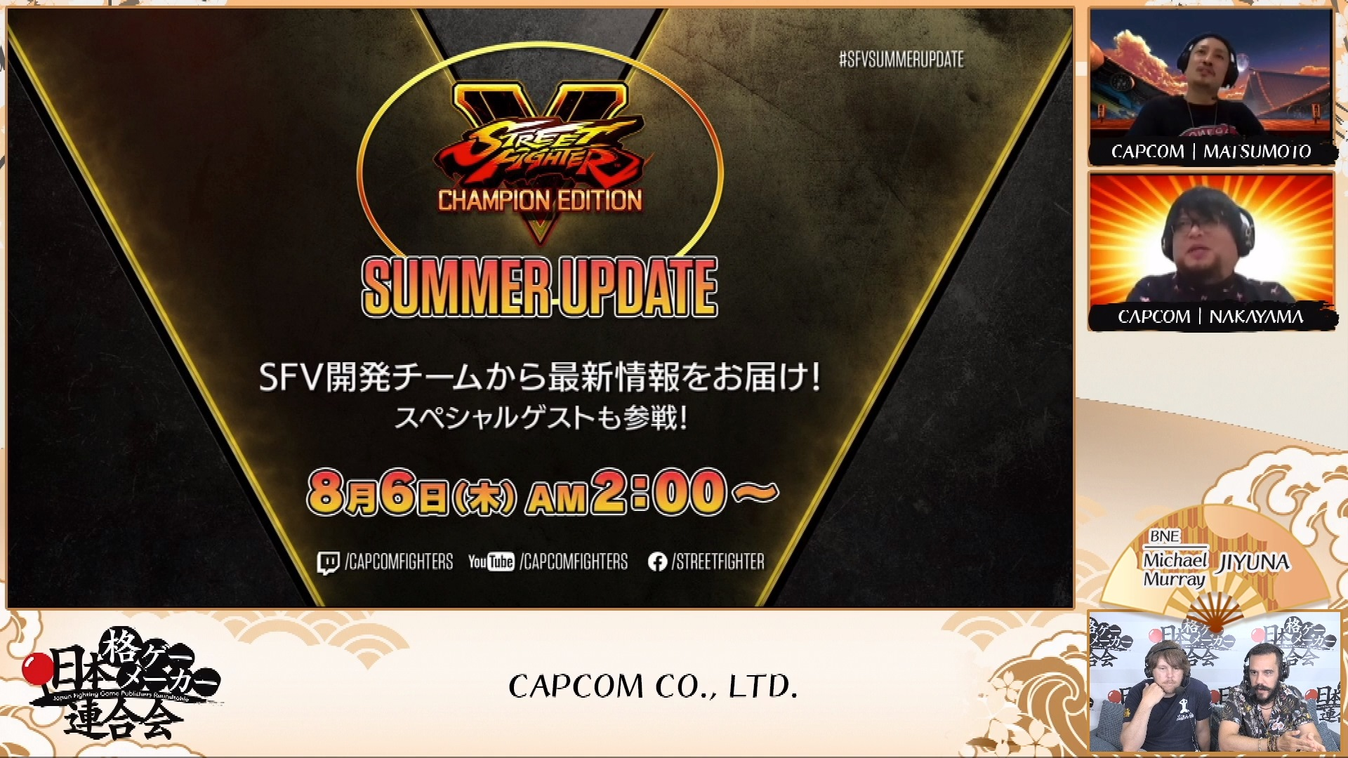 Street Fighter 5 Season 5 Release Date New Characters