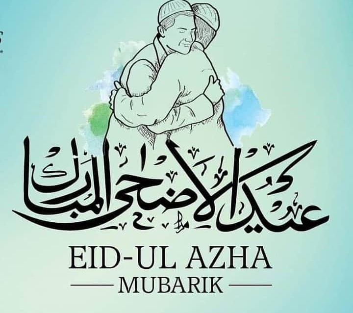 Today, Muslims in communities across India and around the world will celebrate #EidAlAdha marking the end of the Hajj🕋  It's a moment for unity, prayer, and reflection. Once again, I congratulate a very happy #EidAdhaMubarak to all the people. https://t.co/ZqSFgcaZFd