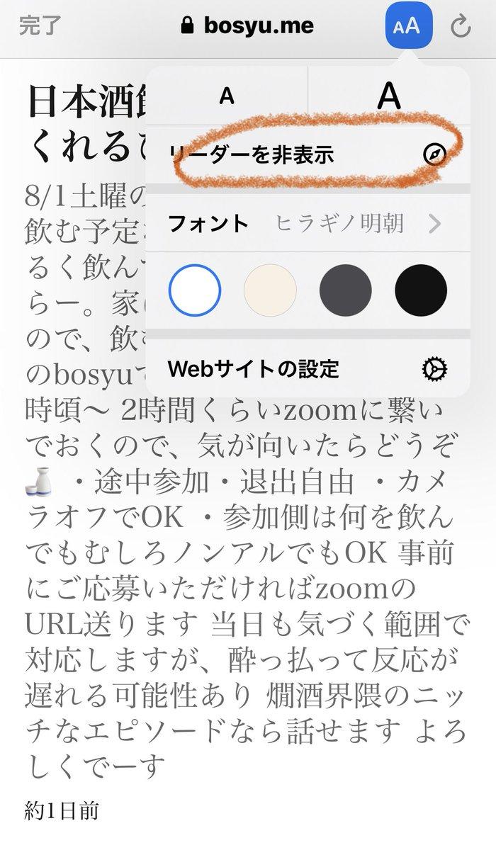 @bosyu_me @uneune_line 画面が黄色い背景から、すぐに文字だけ画面に切り替わってしまい、コメント入力できなかったのですが、ここをいじったら直りました!(うねうねさん、ありがとう😊)