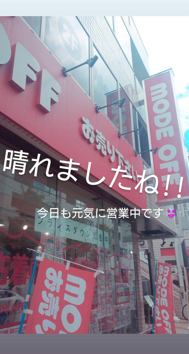 モードオフ青葉台駅前店の画像