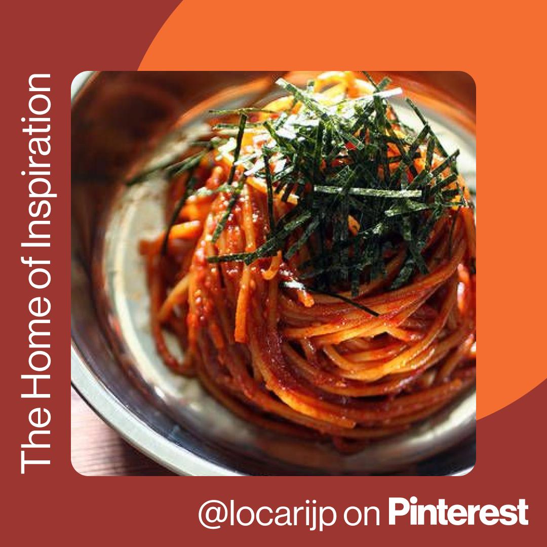 【夏休みにしたいこと】︎☑︎激辛料理にトライ@locari_jp の「からい麺料理10選」を参考に、唐辛子やスパイスがきいた旨辛料理を作ってみたい🔥💦