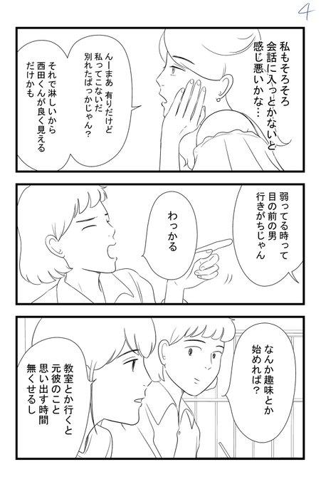 顔 松本 千秋