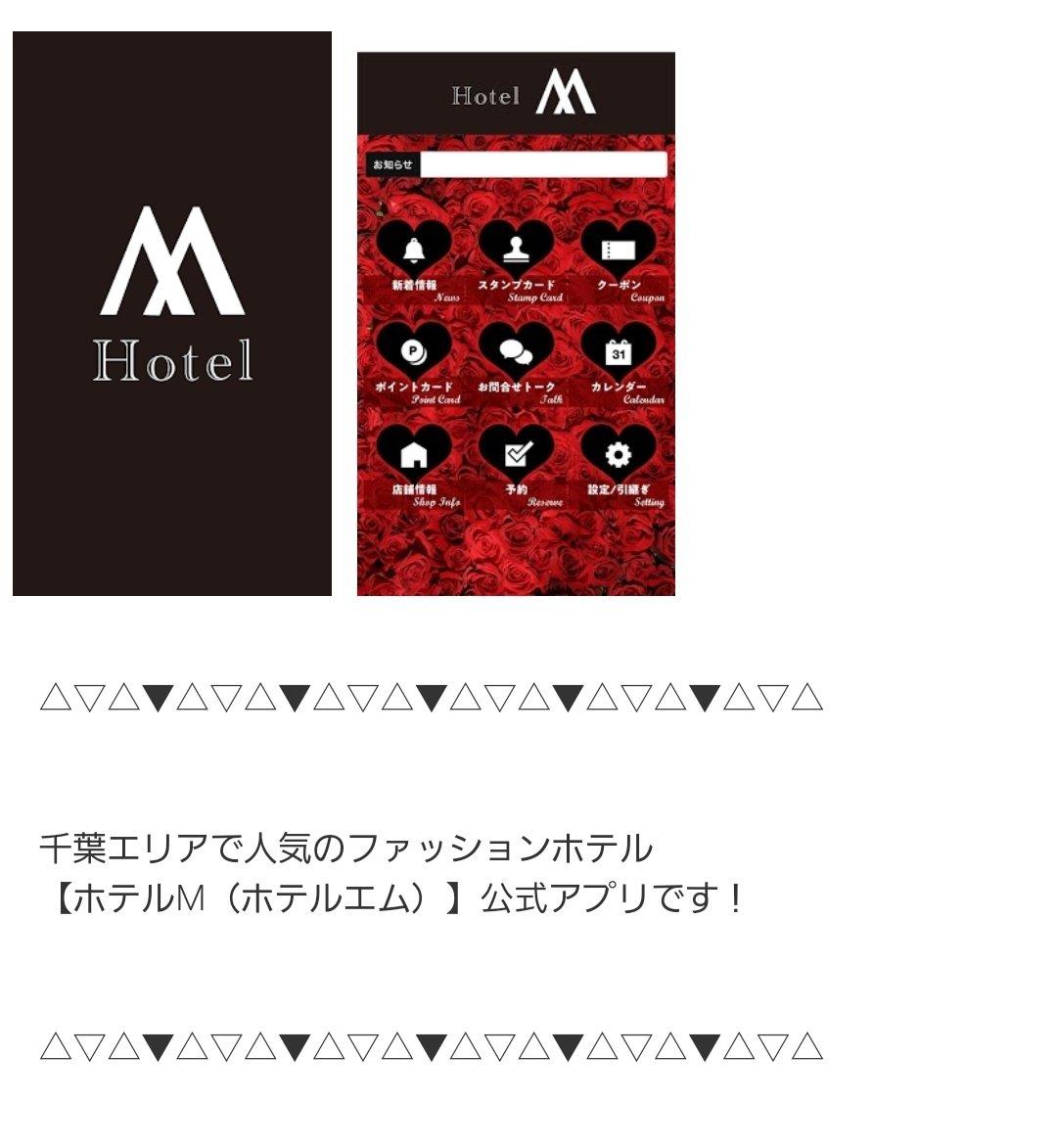 ⭐空室情報⭐  🥂VIPROOM🥂💕💕空室ございます💕💕まだまだ実施中の50%🈹引クーポン😍アプリからGETして下さい〜🤗今がチャンスですよ✨#穴川ラブホテル