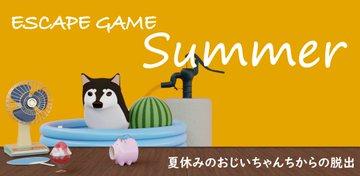 ようやく梅雨が開けてまいりましたね☀️今年は普段通りの夏休みではない方も多いのではないでしょうか😭気分転換に夏休みのおじいちゃんちからの脱出ゲームをどうぞ🖍️◎脱出ゲーム LIBRARYに収録されています◎Android版 iOS版 #脱出ゲーム