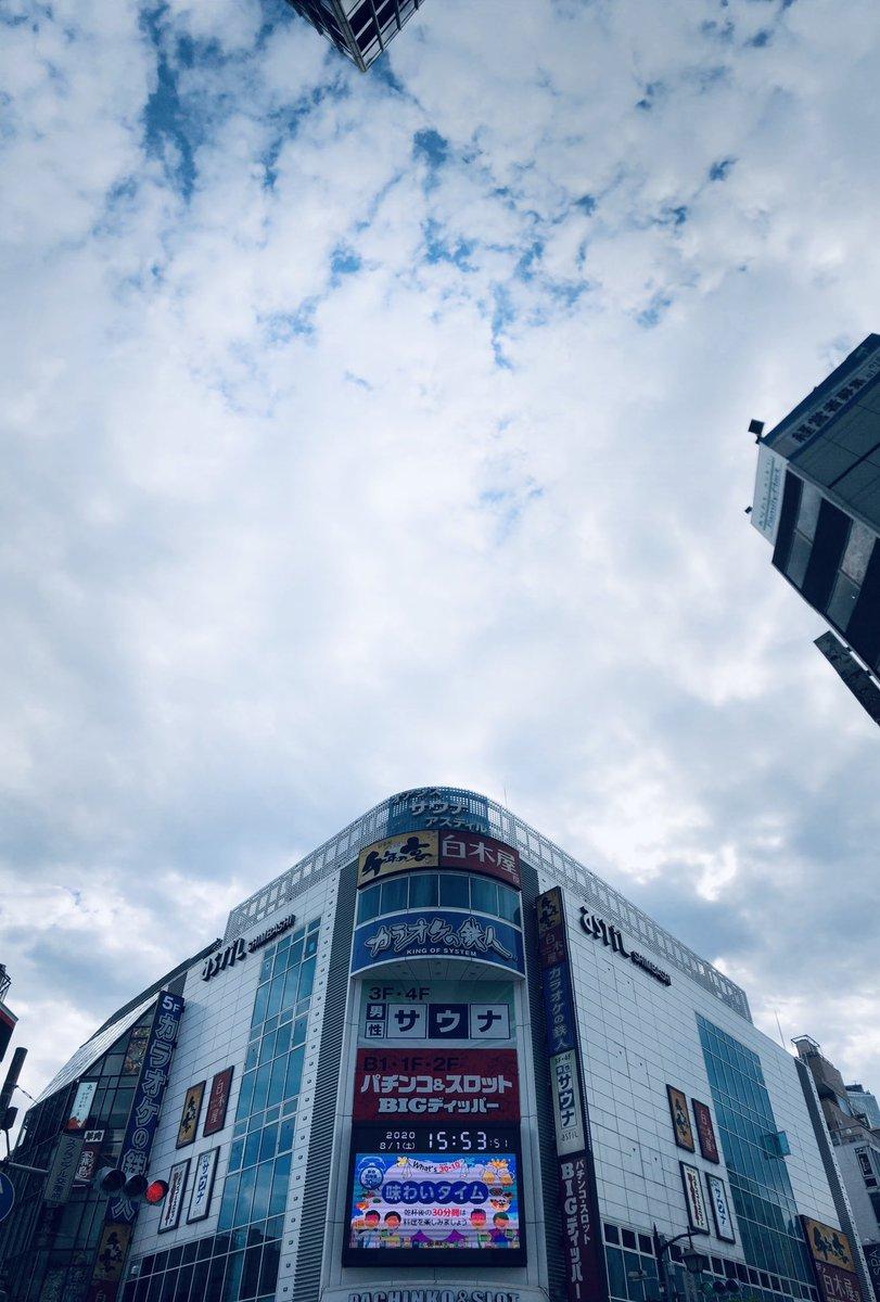 梅雨明けしたがコロナは明ける気配なく東京472人ビジネスの在り方が変わる。コロナ終息してもいつかまた新たなウイルスがやってくる。起業や就職、転職するなら将来を大胆に予想しよう。テクノロジーで便利になり、多くの仕事がこれからなくなっていく。