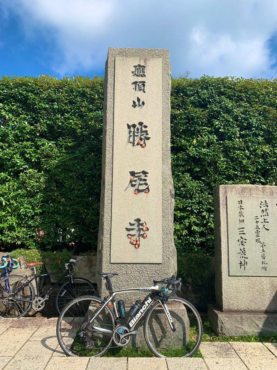 Aki_road_ photo