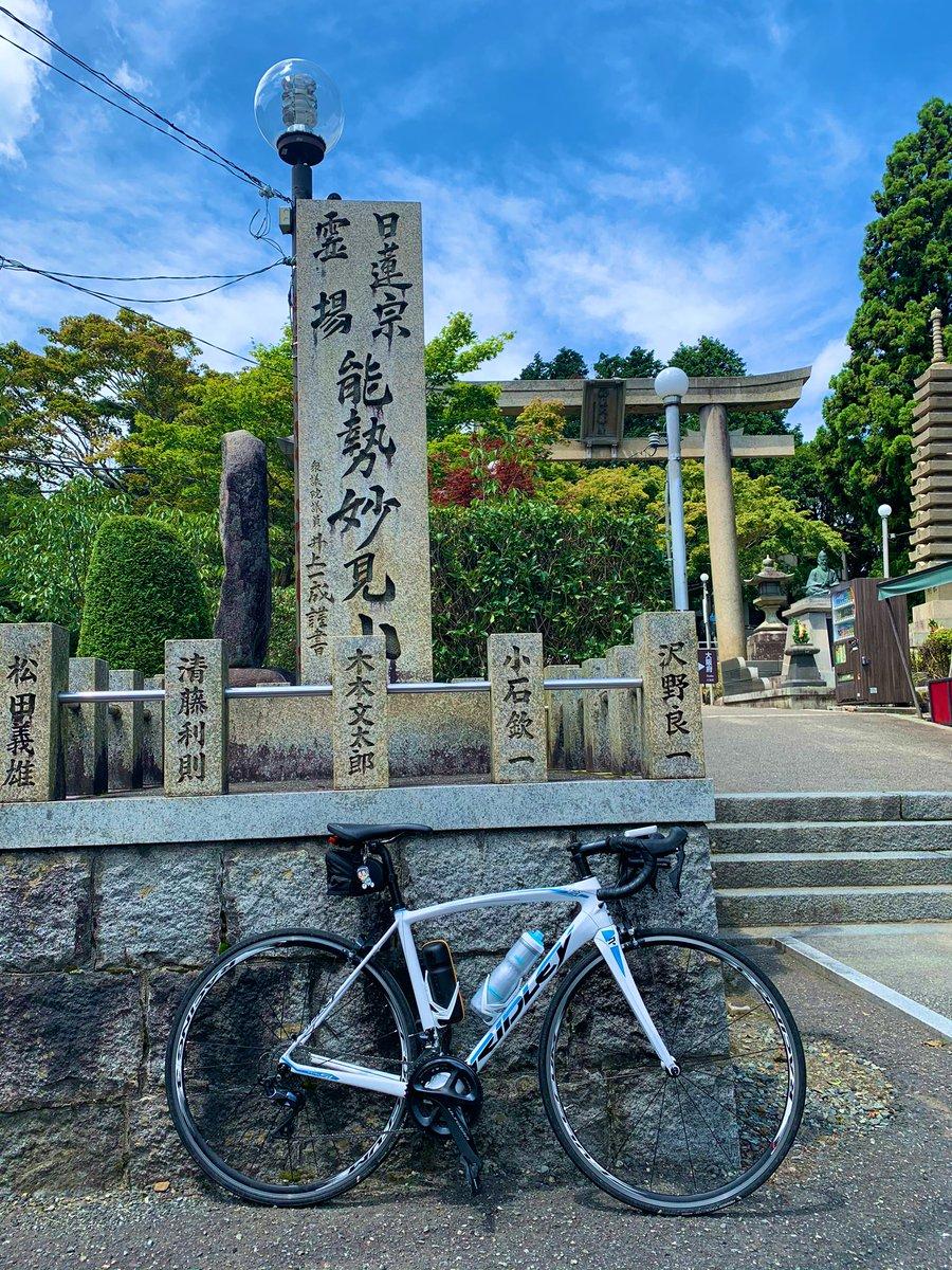 riku_blueGt photo