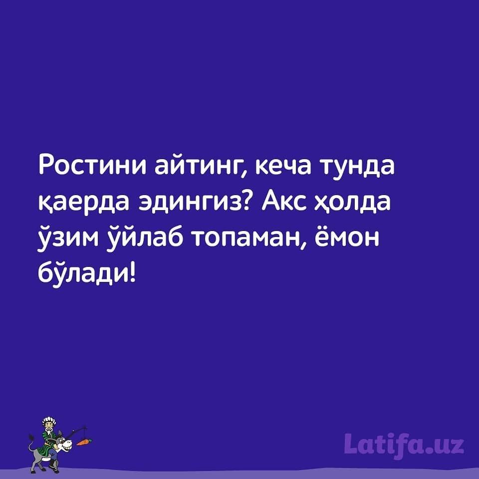#latifalar #prikollar #loflar #uzbekistan #uzb #uz #tashkent #toshkent #latifa #latifa_uzpic.twitter.com/6oYI1sx5Bj