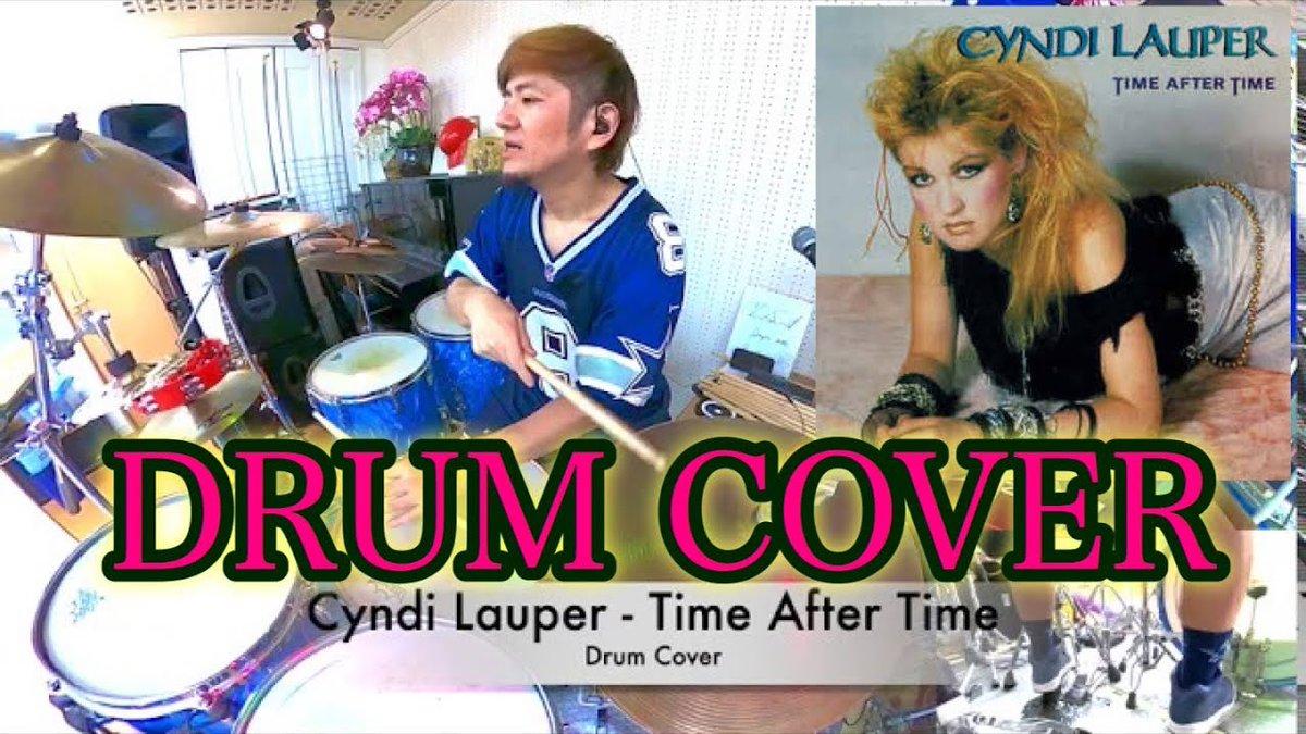【叩いてみた】Cyndi Lauper - Time After Time - Drum Cover  @YouTubeよりグーニーズもハマったけどこの曲は神曲よねあの口の開き方真似したかったけど出来ねー_:(´ཀ`」 ∠):