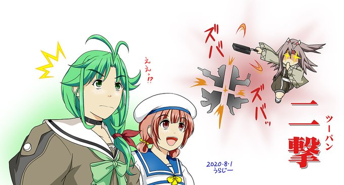 第 四 号 海防 艦